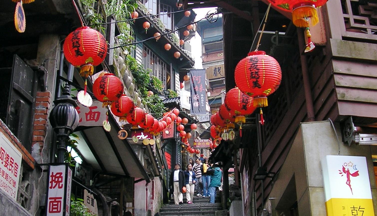 Taiwan. Photo: Wikimedia.
