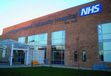 mental health nhs_nnuh_entrance,Photo: Wikimedia, FrancisTyers