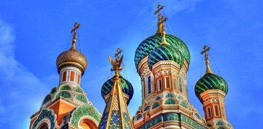 russia, Photo- Profotos de
