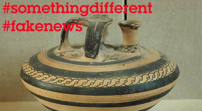Assyrian vase, Mustard Centre (Wikimedia, Jastrow)