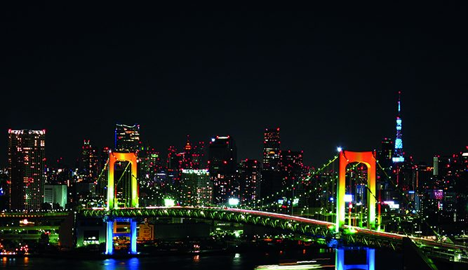 Tokyo, Wikipedia.org, Gussisaurio