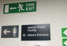 Entrance to Islamic Prayer Facility