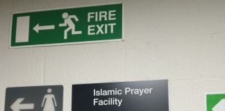 Entrance to Islamic Prayer Facility