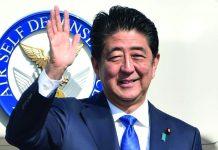Abe, Japan Times, Kyodo