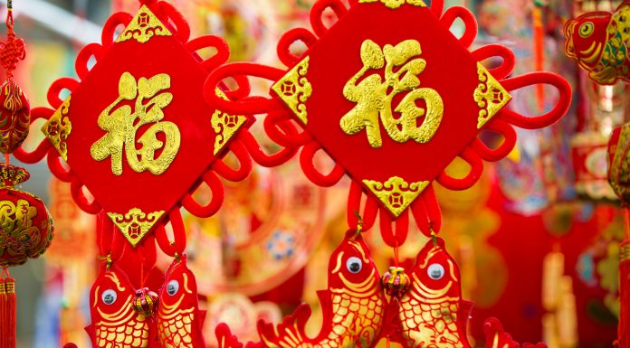 chinese new year by IQRemix on flickr