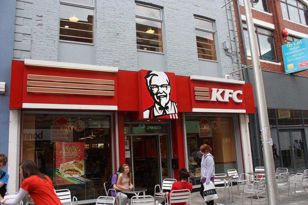 KFC on wikimediacommons