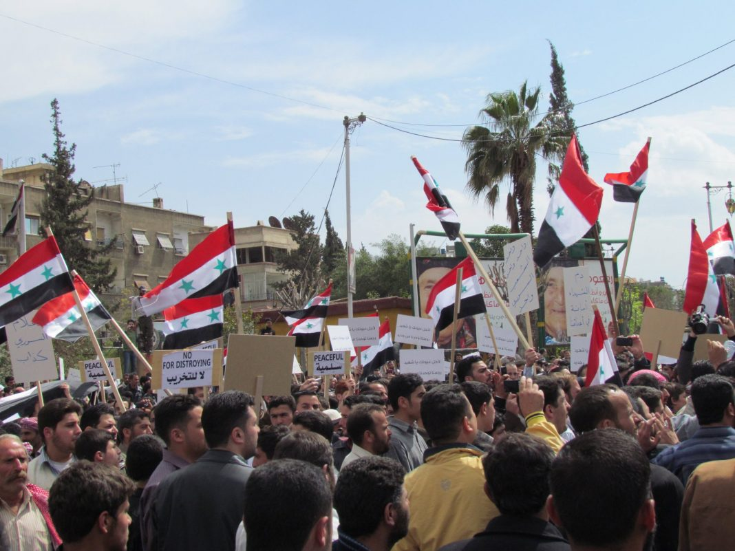 Syrian Demonstration Douma Damascus on wikimedia