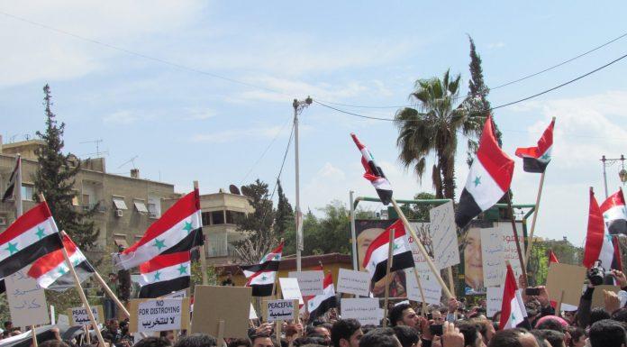 Syrian Demonstration Douma Damascus on wikimedia