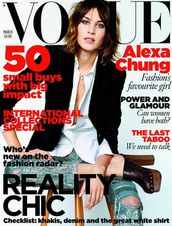 Alexa Chung x Vogue