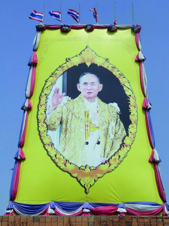 Thai King Bhumibol dies