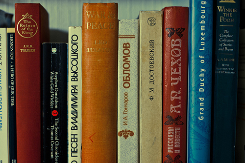 For the love of books: a travel guide